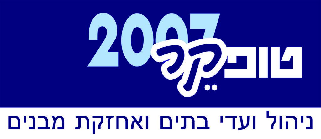 טופקר2007 לוגו